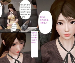 korean manga NamelessPeasant Ayakas diary korean.., uncensored , blowjob  deepthroat