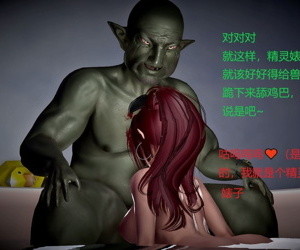 manga A red hair coquettish biatch 02.., monster , big penis  goblin